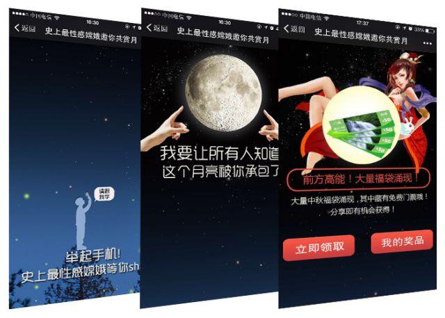shang嫦娥